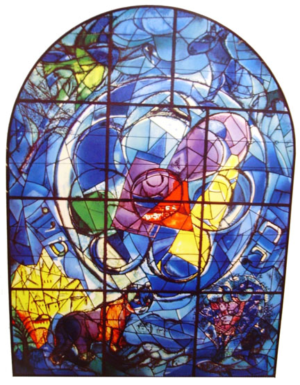 "Marc Chagall, ""Benjamin,"" stain glass window for the synagogue at  Hebrew University's Hadassah Medical Center, Jerusalem, 1962."